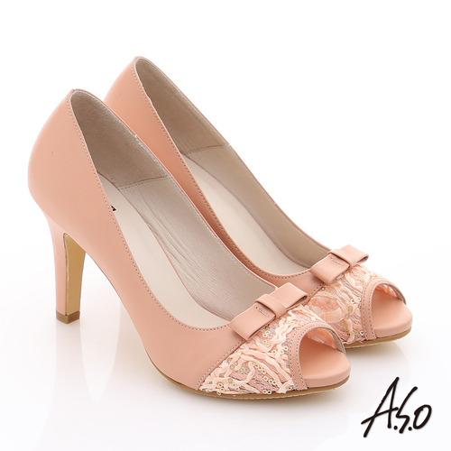A.S.O 法式浪漫 真皮蕾絲蝴蝶綴飾高跟魚口鞋(橘)