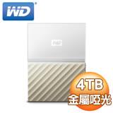 WD 威騰 My Passport Ultra 4TB 2.5吋行動硬碟《白金》
