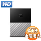 WD 威騰 My Passport Ultra 4TB 2.5吋行動硬碟《黑銀》
