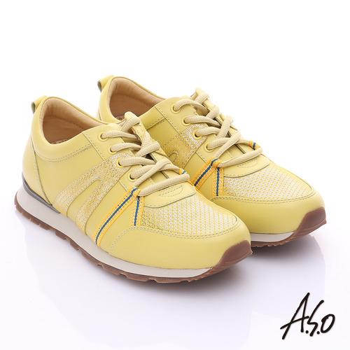 A.S.O 輕量抗震 牛皮拼接絨面金箔奈米綁帶休閒鞋(黃)