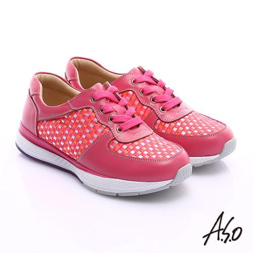A.S.O 時尚風潮 真皮編織布料奈米綁帶休閒鞋(桃紅)