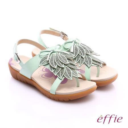 effie 雷射雕花葉片寬楦涼鞋
