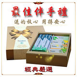 【Himalaya herbals】經典禮盒(全方位天然草本牙膏2+四款香皂各1)