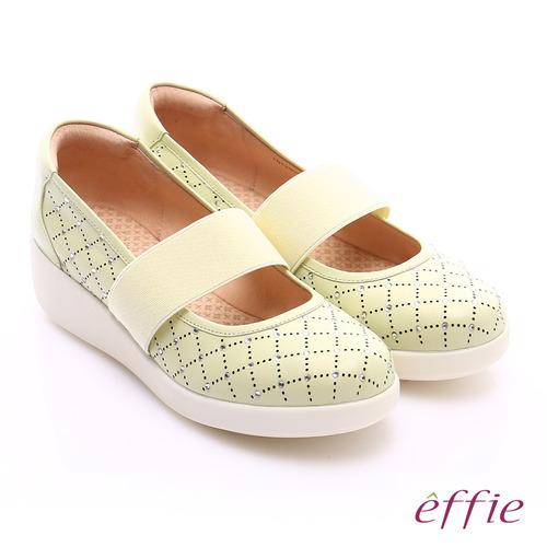 effie 挺麗氣墊 羊皮水鑽寬版鬆緊帶奈米休閒鞋(淺綠)