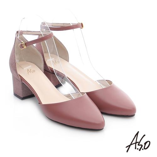 A.S.O 璀璨注目 全真皮金蔥尖頭高跟鞋(粉紅)
