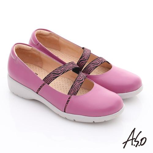 A.S.O 健康鞋 素面牛皮鬆緊帶奈米休閒鞋(桃粉紅)