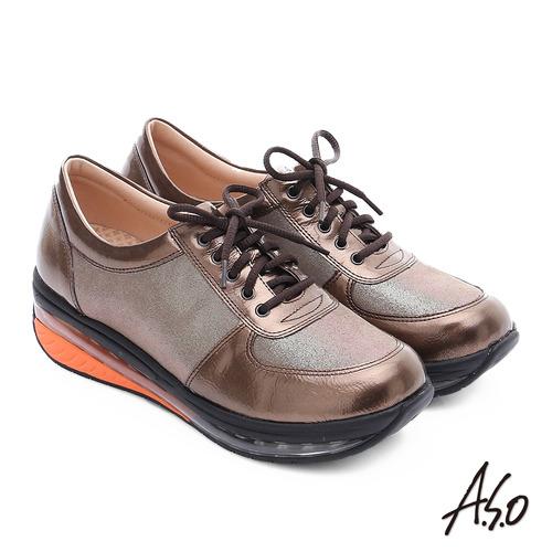 A.S.O 活力微笑 金箔牛皮奈米氣墊休閒鞋(古銅)
