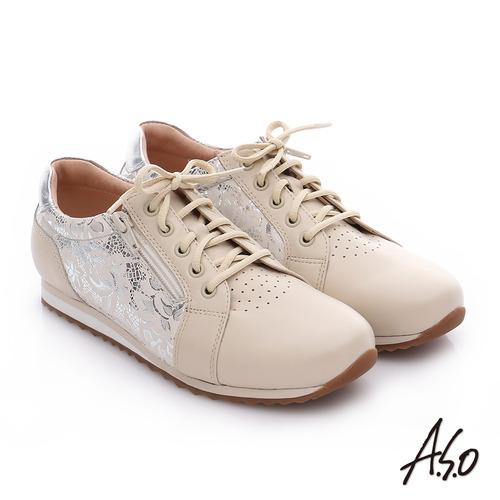 A.S.O 輕量抗震 金箔牛皮拼接奈米綁帶休閒鞋(米)