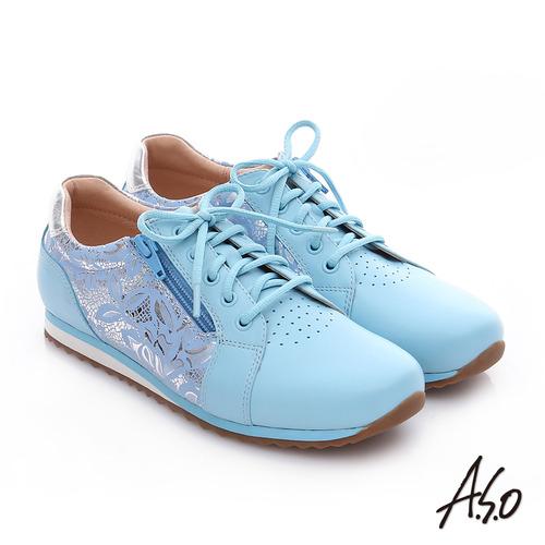 A.S.O 輕量抗震 金箔牛皮拼接奈米綁帶休閒鞋(淺藍)