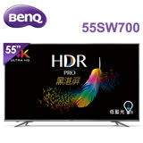 ★BenQ 55型 4K HDR 連網護眼廣色域液晶顯示器55SW700 送安裝+勳風無線式除濕機