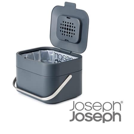 Joseph Joseph 智慧除臭廚餘桶
