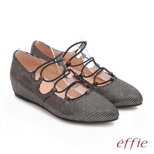 effie 都會舒適 絨面羊皮金箔內增高綁帶鞋(金)