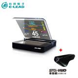 Smart HUD 抬頭顯示器 EL-101+ EL-640 行車記錄器