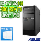 ASUS 華碩 ESC500 G4 四核繪圖工作站( E3-1245v5 16G 250G SSD 1TB Quadro P400 2GB繪圖卡 WIN10專業版)