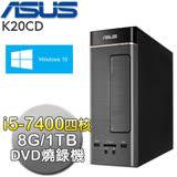 ASUS華碩 K20CD【沉睡】Intel i5-7400四核 8G記憶體 Win10大容量燒錄機(K20CD-K-0031A740UMT)