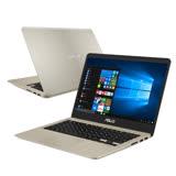 ASUS華碩 S410UN-0041A8550U 14吋FHD/i7-8550U/4G/1TB+128G SSD/MX150 2G 輕薄美型筆電