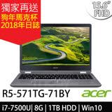 Acer R5-571TG-71BY 15.6吋FHD/i7-7500U/940MX 2GB /Win10 翻轉觸控筆電-加碼送冰滴咖啡壺+原廠馬克杯