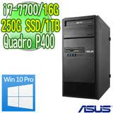 ASUS 華碩 ESC500 G4 四核繪圖工作站 (Core i7-7700 16G 250G SSD 1TB P400 2GB繪圖卡 WIN10專業版)