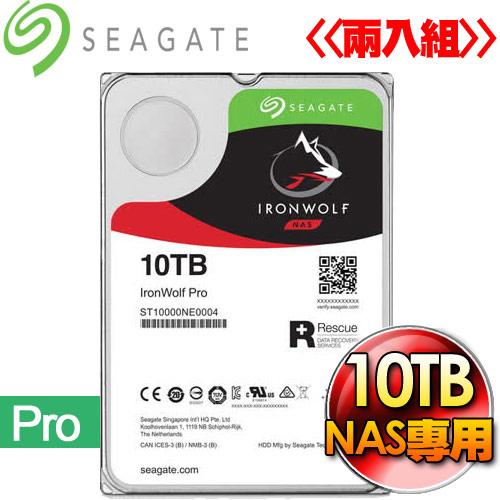 【超值兩入組】Seagate哪嘶狼IronWolf Pro 10TB 3.5吋 NAS專用硬碟 (ST10000NE0004)