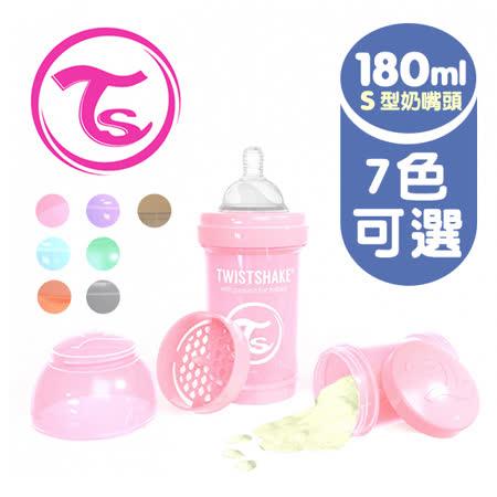Twistshake 時尚彩虹奶瓶180ml