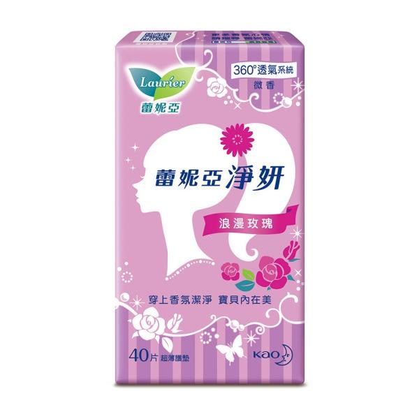 蕾妮亞 淨妍超薄護墊 浪漫玫瑰 微香 40片