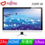 FUJITSU 富士通 CV24T-1R 24型VA面板液晶螢幕