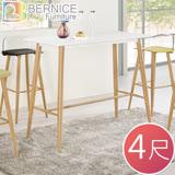 Bernice-維琪4尺簡約吧台桌/洽談桌/休閒桌