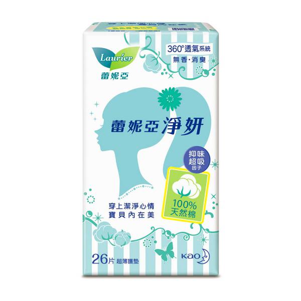 蕾妮亞 淨妍超薄護墊 100%天然棉 26片