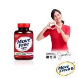【Schiff】Move Free 葡萄糖胺錠 (150錠/瓶)x1瓶