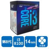 INTEL 盒裝Core i3-8100