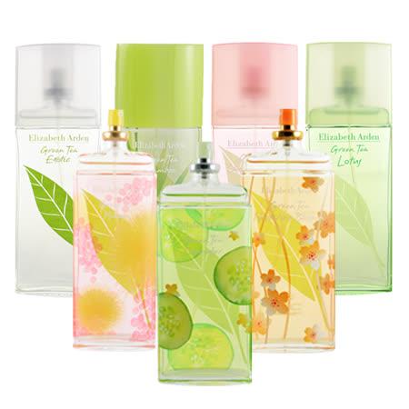 Arden 雅頓綠茶系列香水(任選2入)