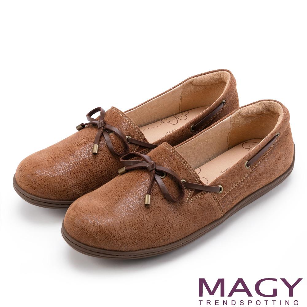 MAGY 簡約舒適 素雅壓紋真皮休閒便鞋-棕色