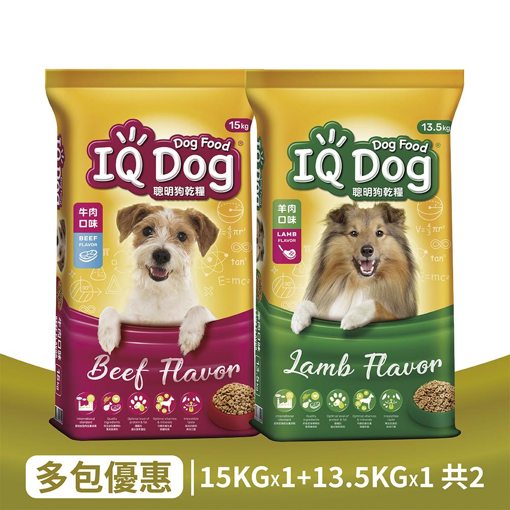 【IQ Dog】聰明乾狗糧 - 牛肉 (15kg x1) / 羊肉 (13.5kg x1) 口味成犬配方 (共2包)