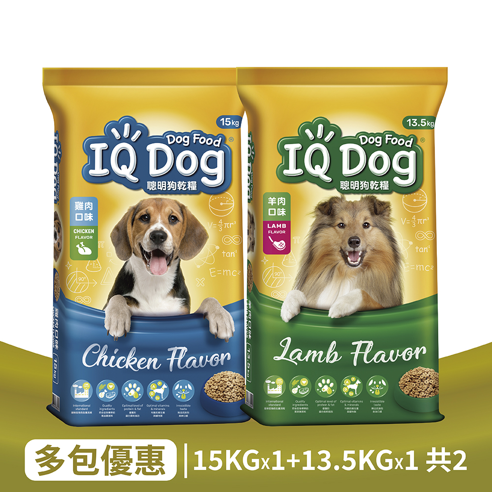 【IQ Dog】聰明乾狗糧 - 雞肉 (15kg x1) / 羊肉 (13.5kg x1) 口味成犬配方 (共2包)