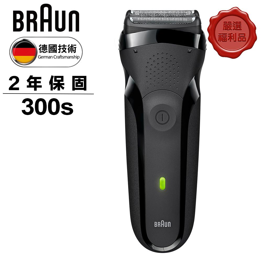 ▼福利品【德國百靈BRAUN】-三鋒系列電鬍刀300s-B