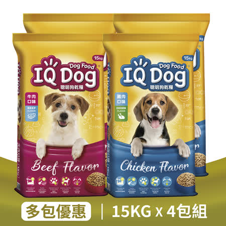 IQ Dog 聰明狗乾糧 牛肉+雞肉15kg各2包