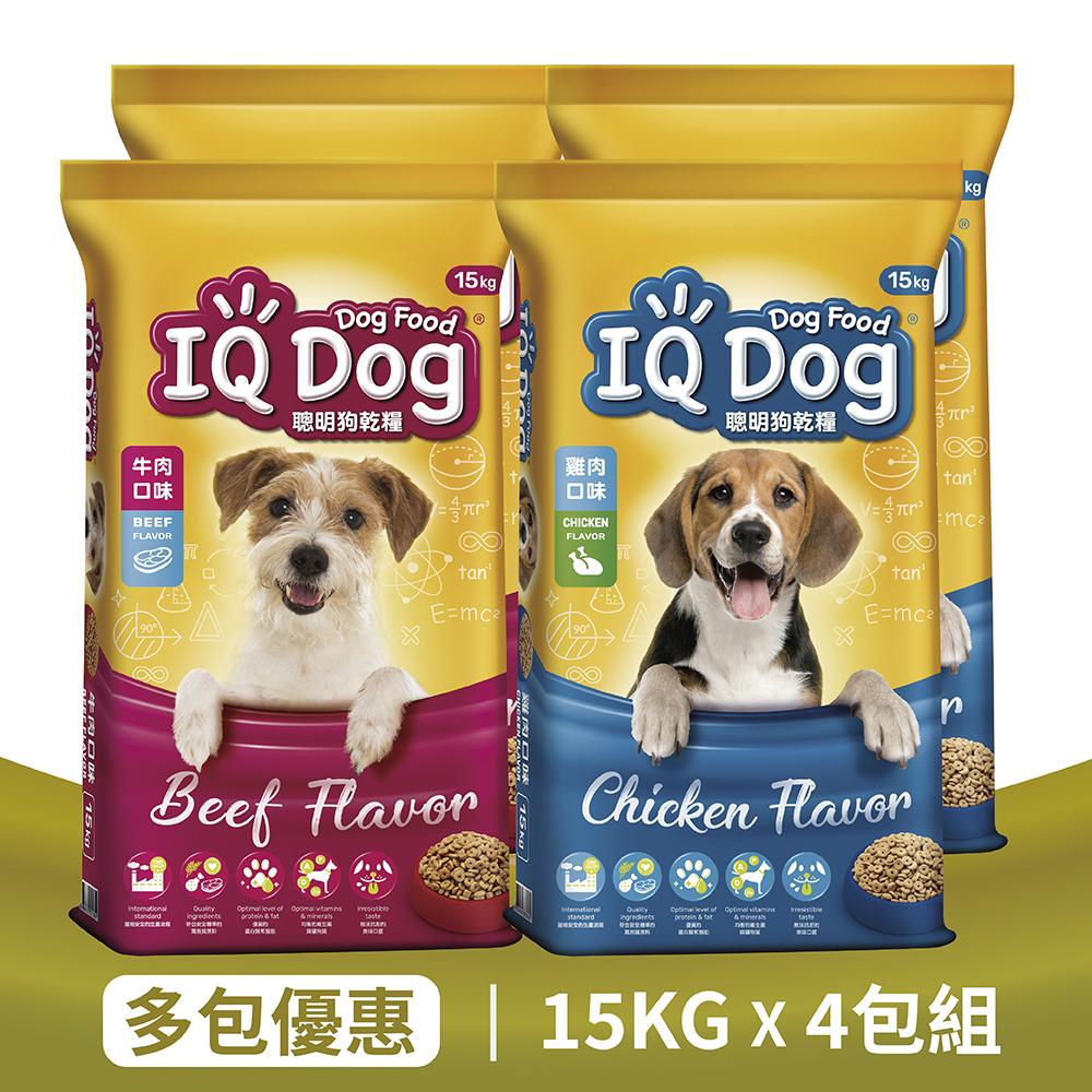 【IQ Dog】聰明乾狗糧 - 牛肉 (15kg x2) / 雞肉 (15kg x2) 口味成犬配方 (共4包)