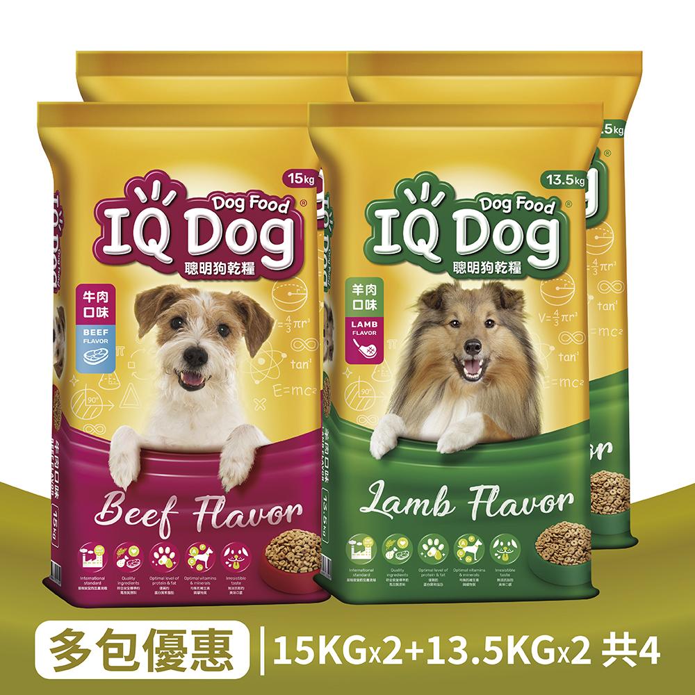 【IQ Dog】聰明乾狗糧 - 牛肉 (15kg x2) / 羊肉 (13.5kg x2) 口味成犬配方 (共4包)