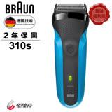 福利品【德國百靈BRAUN】-三鋒系列電鬍刀310s