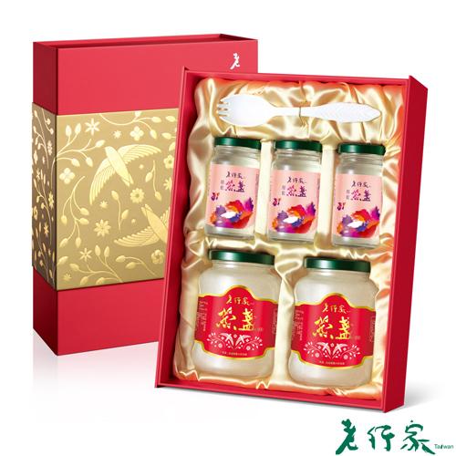 【老行家】雙龍禮盒(360g行家即食燕盞)
