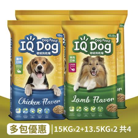IQ Dog 聰明狗乾糧4包組