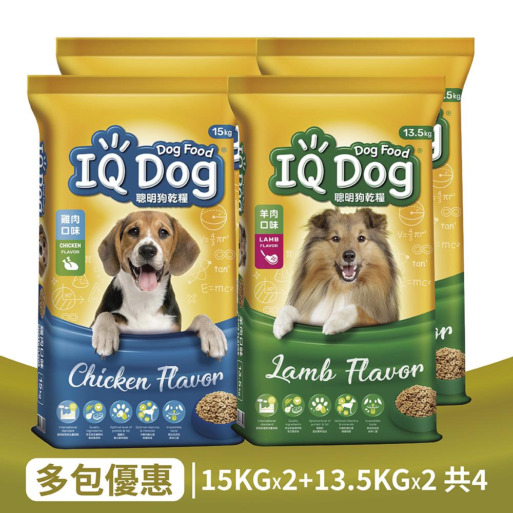 【IQ Dog】聰明乾狗糧 - 雞肉 (15kg x2) / 羊肉 (13.5kg x2) 口味成犬配方 (共4包)