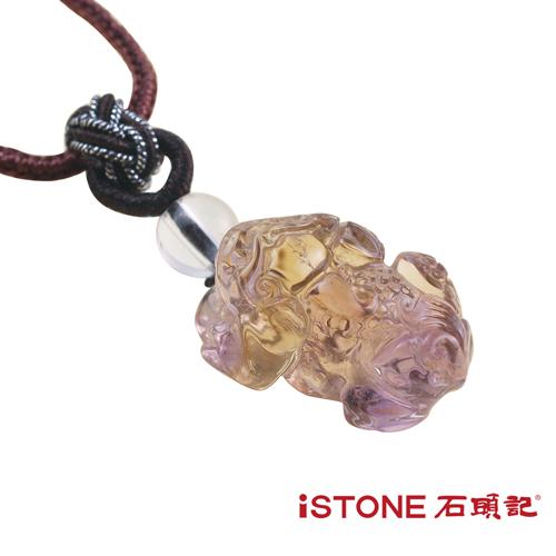 石頭記 天然紫黃晶項鍊-財運貴人貔貅