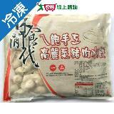 休閒食代手工高麗菜豬肉水餃3060G