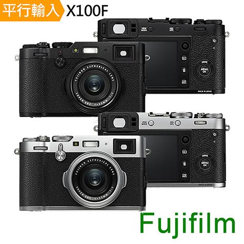 FUJIFILM X100F F2大光圈類單眼相機*(中文平輸)-送64G記憶卡+減壓背帶+專用拭鏡筆+強力大吹球清潔組+高透光保護貼
