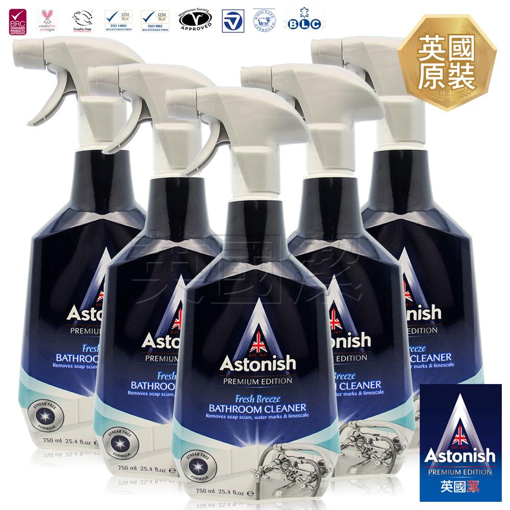 【Astonish英國潔】抑菌除污浴廁清潔劑5瓶(750mlx5)