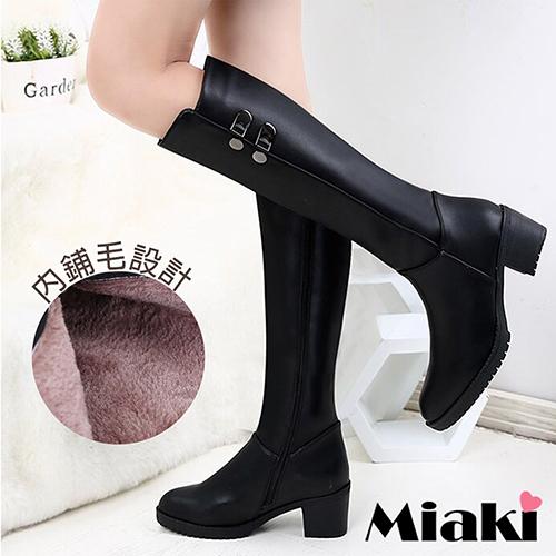 ~Miaki~長靴顯瘦 保暖拉鍊高筒靴  黑色