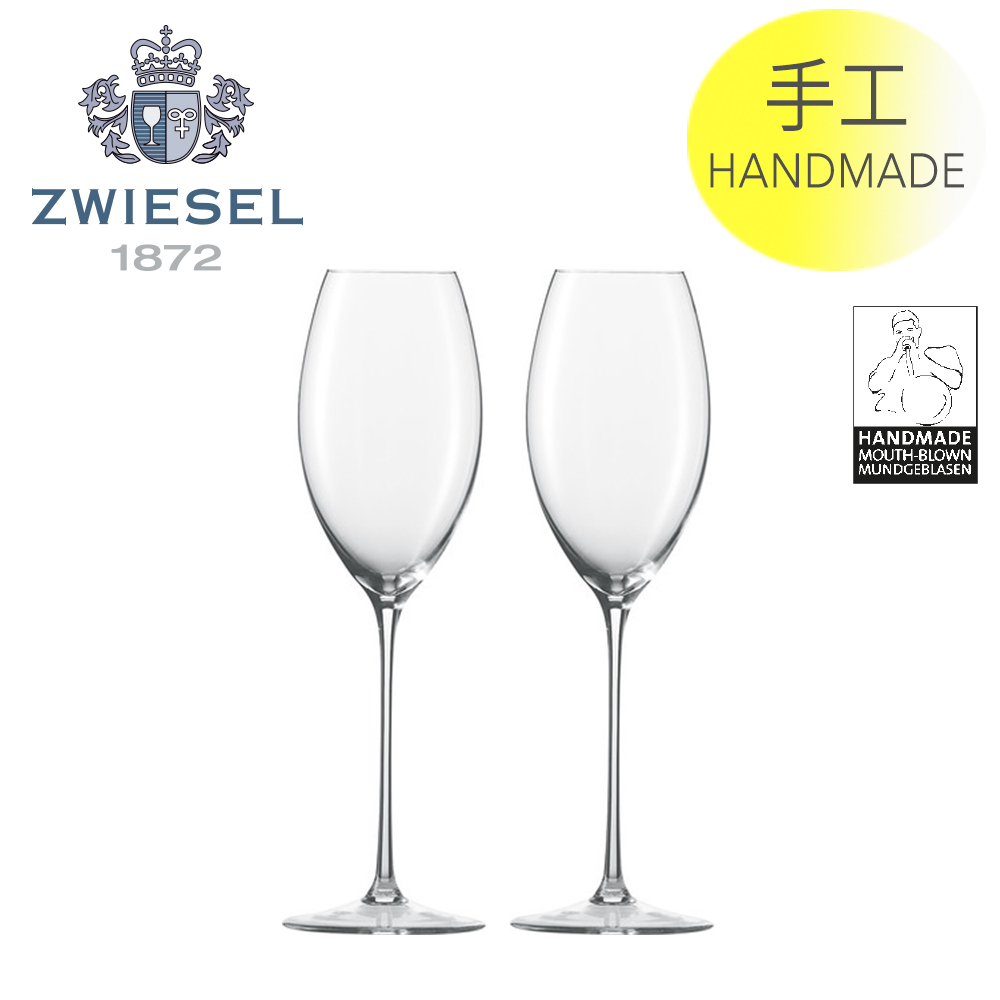 【SCHOTT ZWIESEL】德國蔡司 ENOTECA 手工 香檳杯 305ml  對杯組