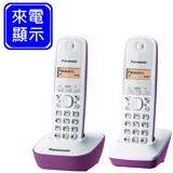 《Panasonic》 DECT國際牌數位式無線雙子機電話 KX-TG1612 (羅蘭紫)