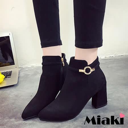 【Miaki】短靴時尚韓風粗跟休閒尖頭包鞋 (黑色)